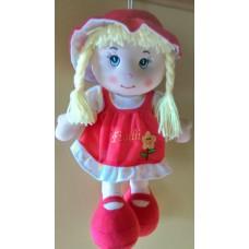 Little Rosie Rag Doll 35cm