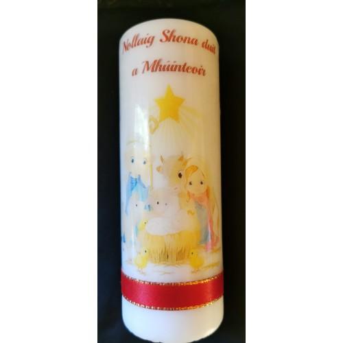 Teacher Nativity Candle